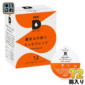 UCC DRIP POD(ドリップポッド) 鑑定士の誇りリッチブレンド 12杯×12箱 (6箱入×2...