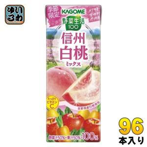 カゴメ 野菜生活100 白桃ミックス 195ml紙パック 2...