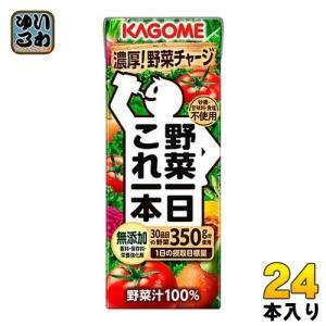 カゴメ 野菜一日これ一本 200ml紙パック 2...の商品画像