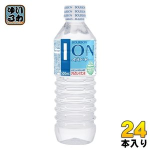 ブルボン イオン水 500mlペット 24本入...