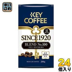 キーコーヒー SINCE1920 BLEND No.100 豆タイプ 200g 24個 (12個入×...