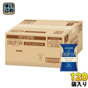 キーコーヒー ドリップオン スペシャルブレンド 60袋×2 まとめ買い〔コーヒー〕