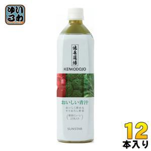 サンスター 健康道場[おいしい青汁] 900gペット 12本...