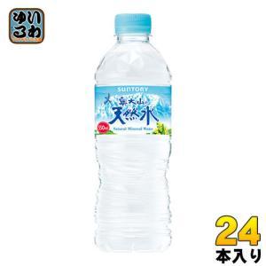 サントリー 奥大山(おくだいせん)の天然水 550mlペット 24本入