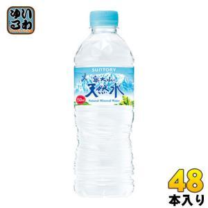 サントリー 奥大山(おくだいせん)の天然水 550mlペット 24本入×2 まとめ買い
