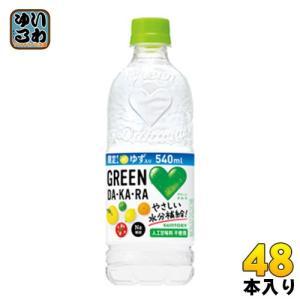 サントリー GREEN DA・KA・RA(グリーンダカラ) 550mlペット 24本入×2 まとめ買い