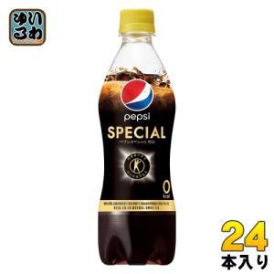 サントリー ペプシスペシャル 490ml ペットボトル 24本入〔炭酸 炭酸飲料〕