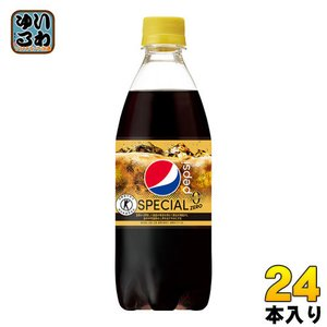 サントリー ペプシスペシャル ゼロ 490ml ペットボトル 24本入 (VD用)〔炭酸 炭酸飲料〕