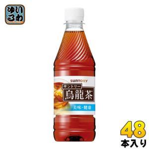 サントリー ウーロン茶(VD用) 435ml ペットボトル 48本 (24本入×2 まとめ買い)〔お...