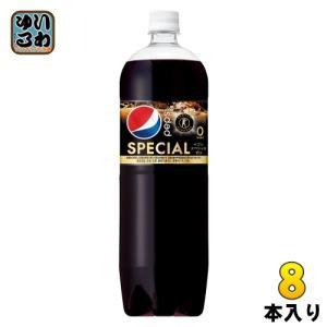 サントリー ペプシスペシャル 1.47L ペットボトル 8本入〔炭酸 炭酸飲料〕
