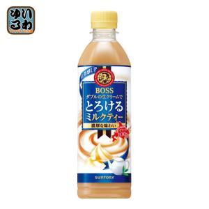 サントリー BOSS ボス とろけるミルクティー 500ml ペットボトル 48本 (24本入×2 ...