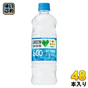 サントリー GREEN DA・KA・RA(グリーンダカラ) 冷凍兼用 600ml ペットボトル 48...