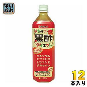 タマノイ はちみつ黒酢ダイエット 900ml ペットボトル 12本入〔酢 酢飲料〕