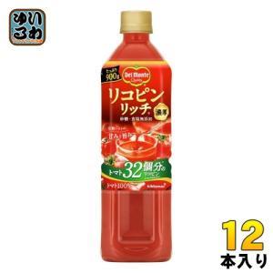 デルモンテ リコピンリッチ 900mlペットボトル 12本ペットボトル(トマトジュース)〔食塩無添加 無塩 野菜ジュース〕|softdrink