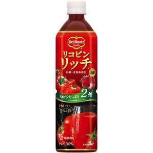 デルモンテ リコピンリッチ 900mlペットボトル 12本ペットボトル(トマトジュース)〔食塩無添加 無塩 野菜ジュース〕|softdrink|02