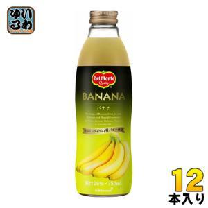 デルモンテ バナナ 26% 750ml 瓶 12本 (6本入×2 まとめ買い)|softdrink