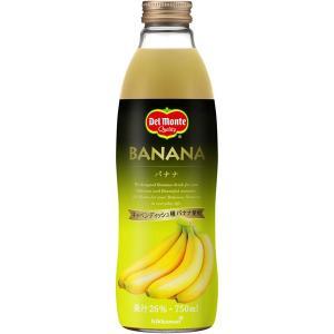 デルモンテ バナナ 26% 750ml 瓶 12本 (6本入×2 まとめ買い)|softdrink|02