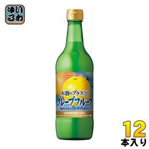 ポッカサッポロ お酒にプラス グレープフルーツ...の関連商品2