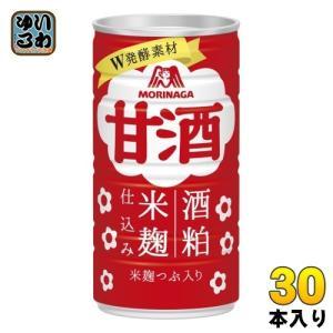 森永製菓 甘酒 190g 缶 30本入〔酒粕 米麹〕の関連商品9