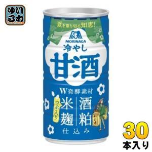 森永製菓 冷やし甘酒 190g 缶 30本入