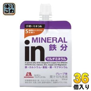 森永製菓 inゼリー マルチミネラル 180g 36個入