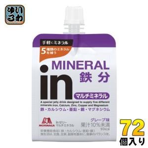 森永製菓 inゼリー マルチミネラル 180g 72個 (36個入×2 まとめ買い)
