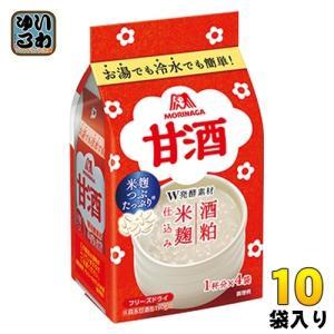 森永製菓 フリーズドライ おうち茶屋 甘酒 4食×10袋入〔酒粕 米麹〕