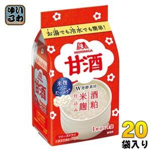 森永製菓 フリーズドライ おうち茶屋 甘酒 13.5g 4食×10袋入×2 まとめ買い