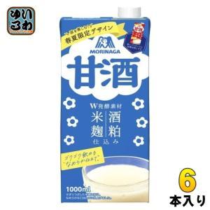森永製菓 甘酒 1L 紙パック 6本入〔酒粕 米麹〕