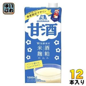 森永製菓 甘酒 1L 紙パック 12本 (6本入×2 まとめ買い)〔酒粕 米麹〕