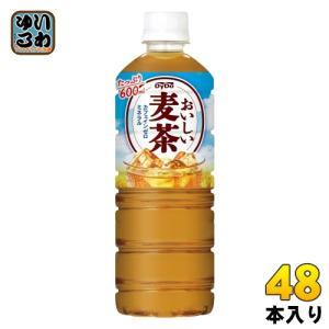 ダイドー おいしい麦茶 600mlペット 24本入×2 まとめ買い
