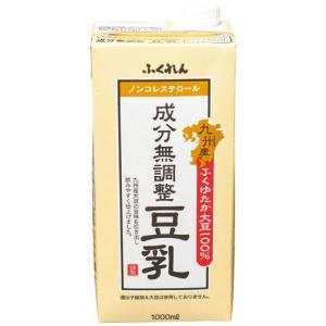 ふくれん 九州産ふくゆたか大豆 成分無調整豆乳 1000ml 紙パック 6本入×2 まとめ買い|softdrink|02