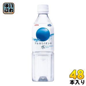 キリン アルカリイオンの水 500mlペット 24本入×2 ...