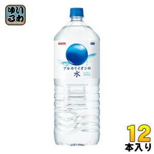 キリン アルカリイオンの水 2リットルペットボトル 6本入×...