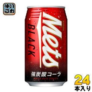 キリン メッツ ブラック 350ml 缶 24本入|いわゆるソフトドリンクのお店
