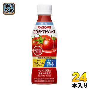 カゴメ トマトジュース 高リコピントマト使用 265gペット...