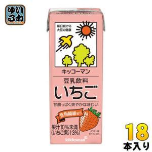 キッコーマン 豆乳飲料 いちご 200ml 紙パック 18本入〔豆乳〕