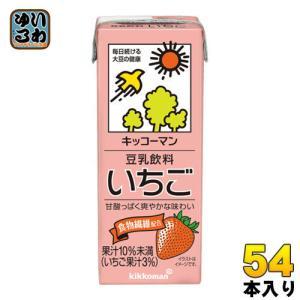 キッコーマン 豆乳飲料 いちご 200ml 紙パック 54本 (18本入×3 まとめ買い)〔豆乳〕