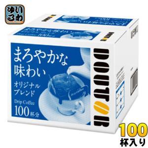 ドトールコーヒー ドリップコーヒー オリジナルブレンド 100杯入り