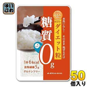 オーミケンシ ぷるんちゃん カロリーダイエット粒 100g 50個入|いわゆるソフトドリンクのお店