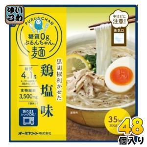 オーミケンシ 糖質0gぷるんちゃん麺  鶏塩味 200g 48個入|いわゆるソフトドリンクのお店