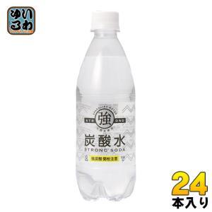友桝飲料 強炭酸水 500mlペットボトル 24本入〔炭酸 ...