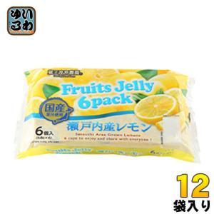 和歌山産業 蔵王高原農園 フルーツゼリー6パック 瀬戸内産レモン 12袋 (6袋入×2 まとめ買い)