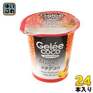 和歌山産業 ジュレココ 杏仁フルーツ&ナタデココ 155gカップ 24本 (6本入×4 まとめ買い)...
