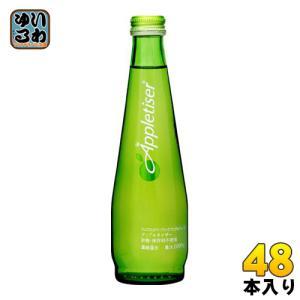 アップルタイザー 275ml瓶 24本入×2 まとめ買い