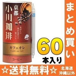 京都 小川珈琲 カフェオレ 190ml紙缶 30本入×2 まとめ買い