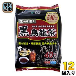 国太楼 豊かな濃く 黒烏龍茶 ティーバッグ 5g×40バック  12袋入〔お茶 烏龍 ウーロン〕