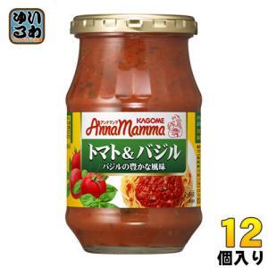 カゴメ アンナマンマ トマト&バジル 330g 瓶 12個入