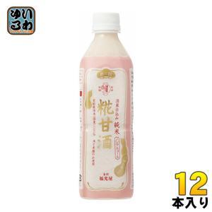 福光屋 酒蔵仕込み 純米 糀甘酒 520gペット 12本入...