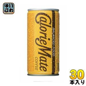 大塚製薬 カロリーメイト(コーヒー味) 200ml缶 30本入